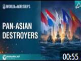 【战舰世界】泛亚驱逐舰宣传 东煌小学生要来了!