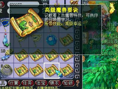 CU4O9EJM38150031NOS.jpg