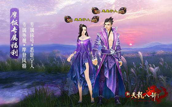 图10:刘宇宁MV同款时装.jpg