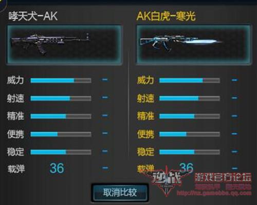AK2.jpg