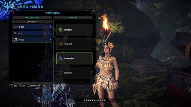 《怪物猎人:世界》DLC冰原评测9.0分 狩猎世界的再一次扩张