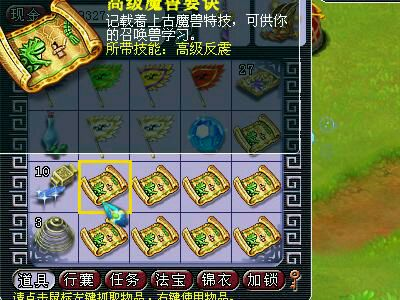 CU4O9EJS38150031NOS.jpg