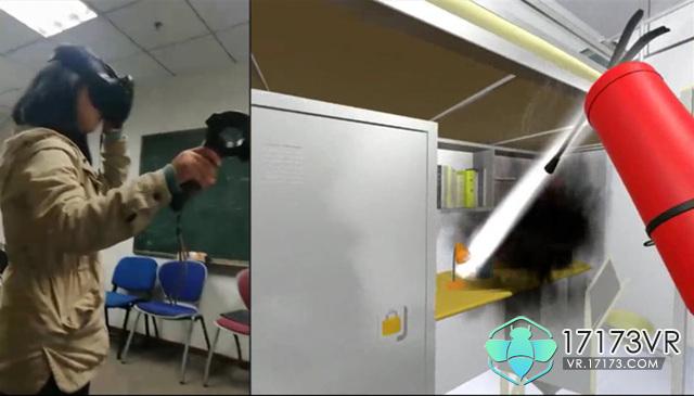 玩火上身! 大学宿舍乱搞游戏《VR灭火模拟器》