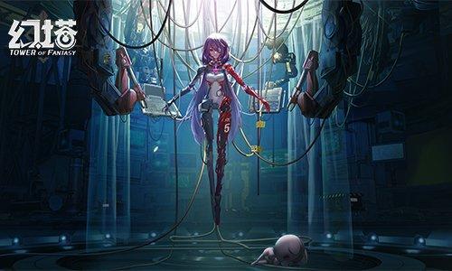 幻想塔今天开幕,探索一个沉浸式的开放世界