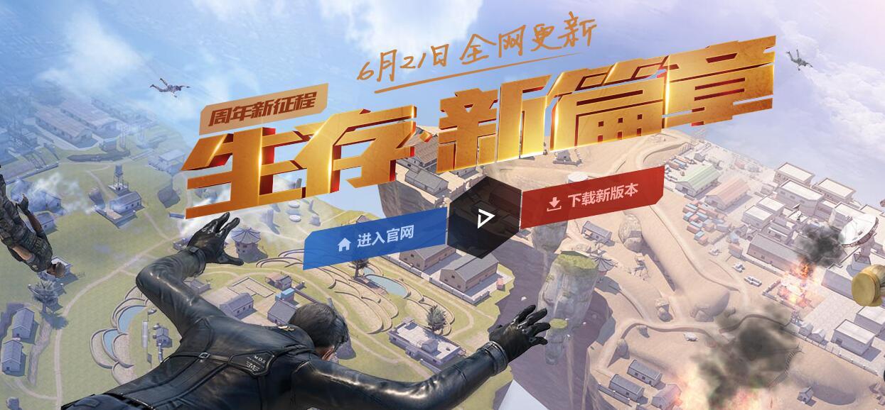 《穿越火线》新版本评测:三大模式引领游戏新体验
