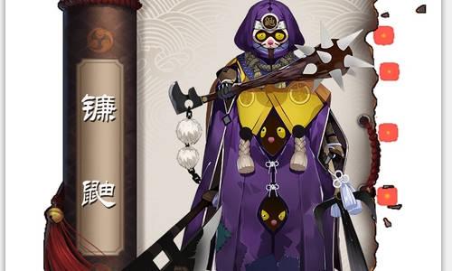 阴阳师斗技双镰鼬兵吞阵容和双雨女克制配置