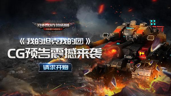 http://www.ruirimei.com/junshiaihao/1657809.html