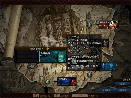 DNF体验服:这个塔奖励也有神话 冥灵之塔具体玩法前瞻