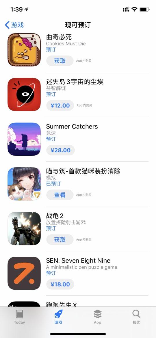 图1《喵与筑》app store预订推荐.png
