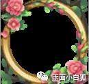 王者荣耀:全心出击与熊猫头像框曝光,体验服更新全心出击主题