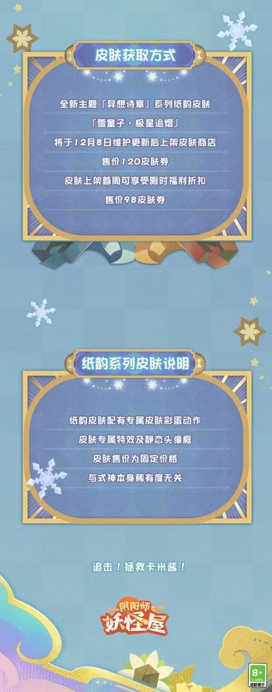 """慈禧五代外孙女曝光,百年之后又见""""慈禧"""",网友:太像了"""