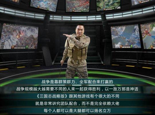 图4:董嘉耀表示军团分工极为重要.jpg