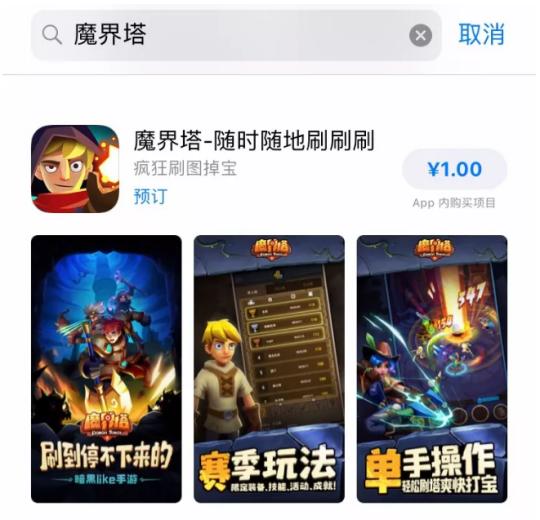 暗黑like手游《魔界塔》iOS即将上线 S0曙光赛季首曝