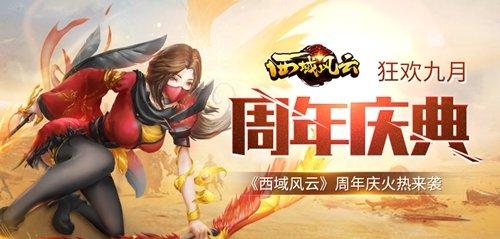 http://www.weixinrensheng.com/youxi/2331593.html