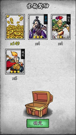 图4:抽卡截图.png