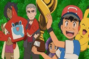 小智终于夺冠了!