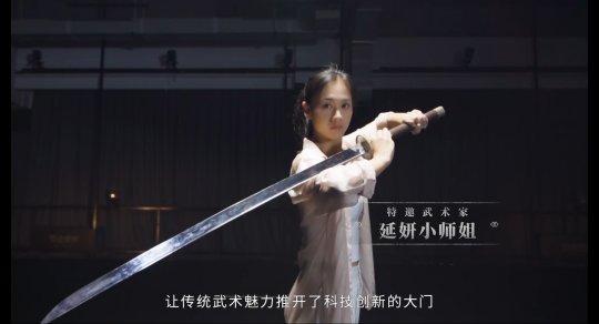 延妍小师姐VS九龄又飒又美 《猎魂觉醒》诠释影镰动捕