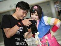 大J神脱口秀:我马上要去ChinaJoy拍妹子啦!