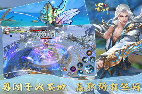 http://www.youxixj.com/youxiquwen/354865.html