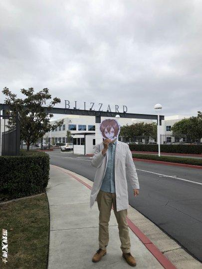 与《守望先锋》总监谈笑风生 X博士带你逛暴雪总部