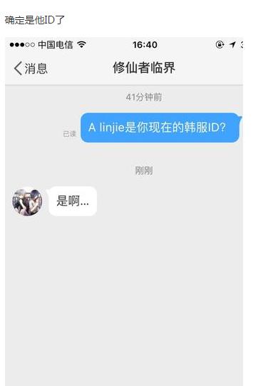 前RNG青训生临界韩服喷Pray:SB AD