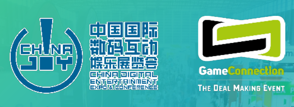 ChinaJoy2021联手GameConnection