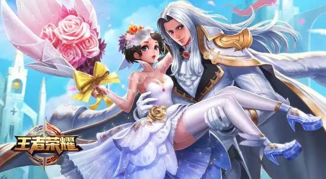 王者荣耀纯白花嫁即将上线 告白天使头像框怎么获得?