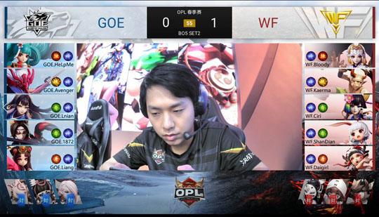 图七:第二局 GOE VS WF BP情况.jpg