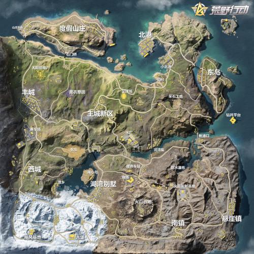 《荒野行动》新地图惊艳呈现 场景布局一览无余