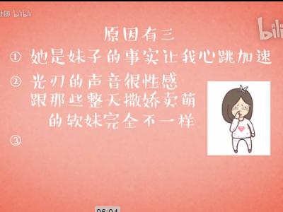 《天谕》玩家视频:苦恋腐女辛酸路第一期