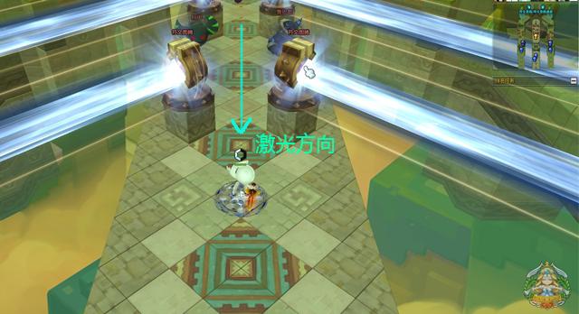 冒险岛2大型骑士攻略之符文圣殿详解