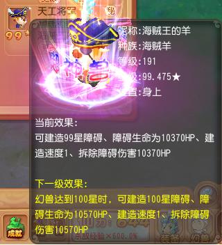 http://jszhy.cn/youxi/196180.html