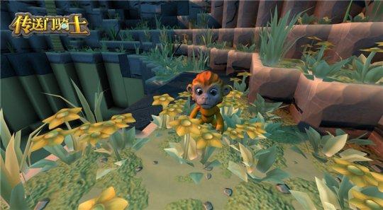 图8:新宠物黄色猴子.jpg