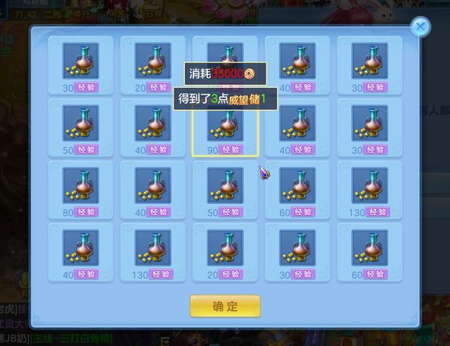 杭州玩彩票微信群