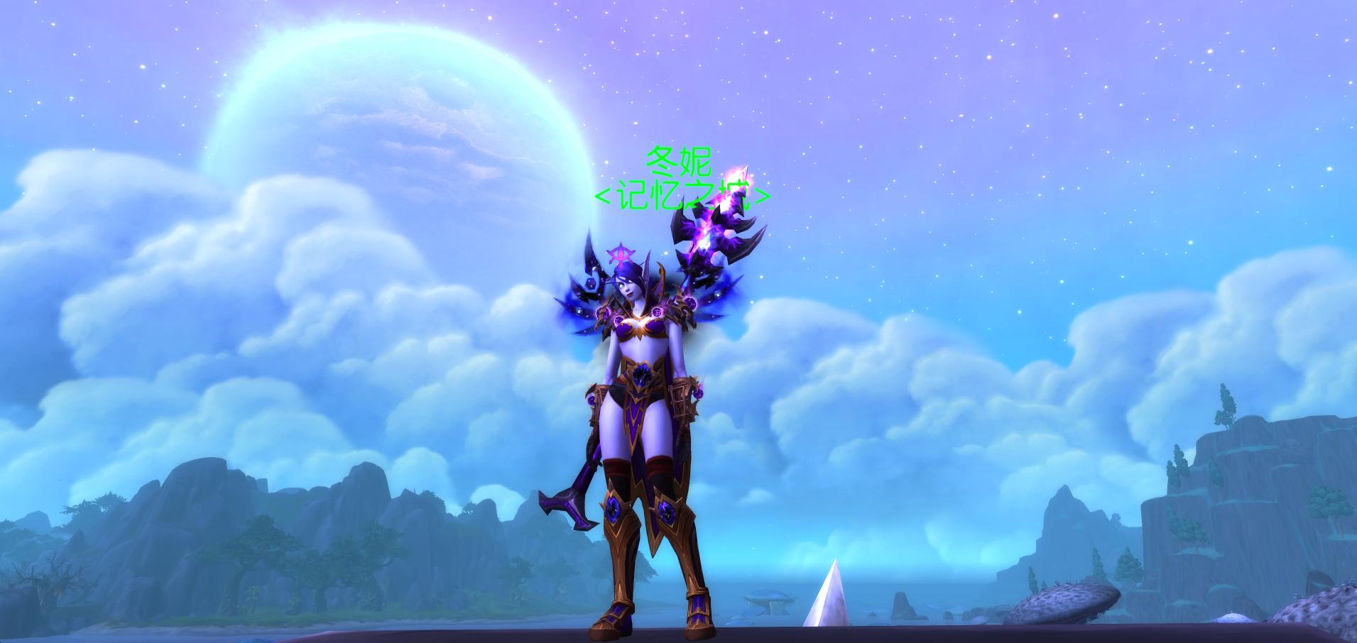 玩家牧师紫金色虚精传承套幻化小改一览