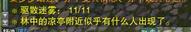 11次.png