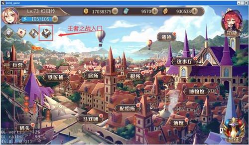 《姬魔恋战纪》PVP王者之战功能介绍 可学习各种天赋及统计数据