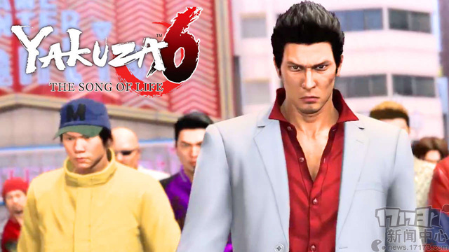 3346271-trailer_yakuza_clan_2017130.jpg