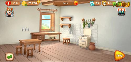 图2:《梦幻花园》厨房装修活行开启.jpg
