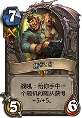 加基森龙虎斗版本已公布卡牌汇总(64/132)