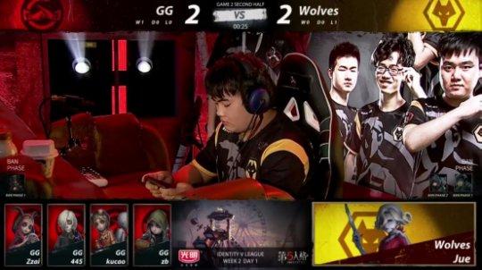 第五人格IVL:GG精彩运营轻取Wolves,完善三连胜!826.png