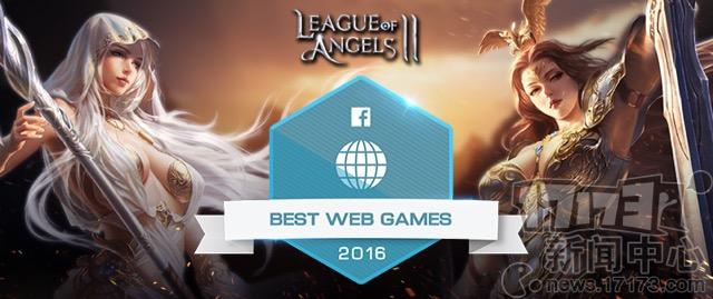 League of Angels2获Facebook最佳页游奖.jpg
