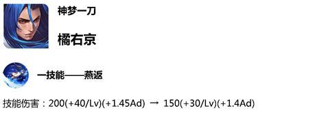 王者荣耀高端局英雄胜率,杨玉环排名第二,玩的不是一个游戏