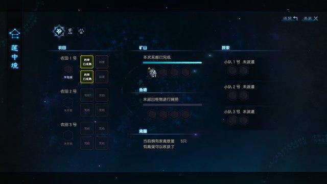 古剑奇谭三 v1.0.0.1117 2018_11_14 19_11_52.png