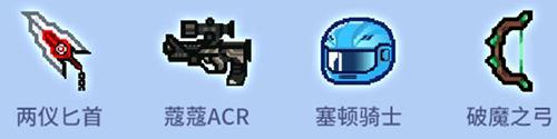 图三:异日新装备六合神童三选一肖,杀敌防身答有尽有.jpg