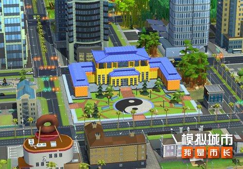 《模拟城市:我是市长》金风酬秋精美建筑登场