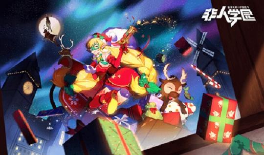 敲敲你的心 《非人学园》可爱性感版圣诞老人白灵给你送礼物了