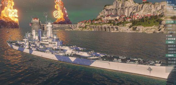 战舰世界万圣节活动航母对比