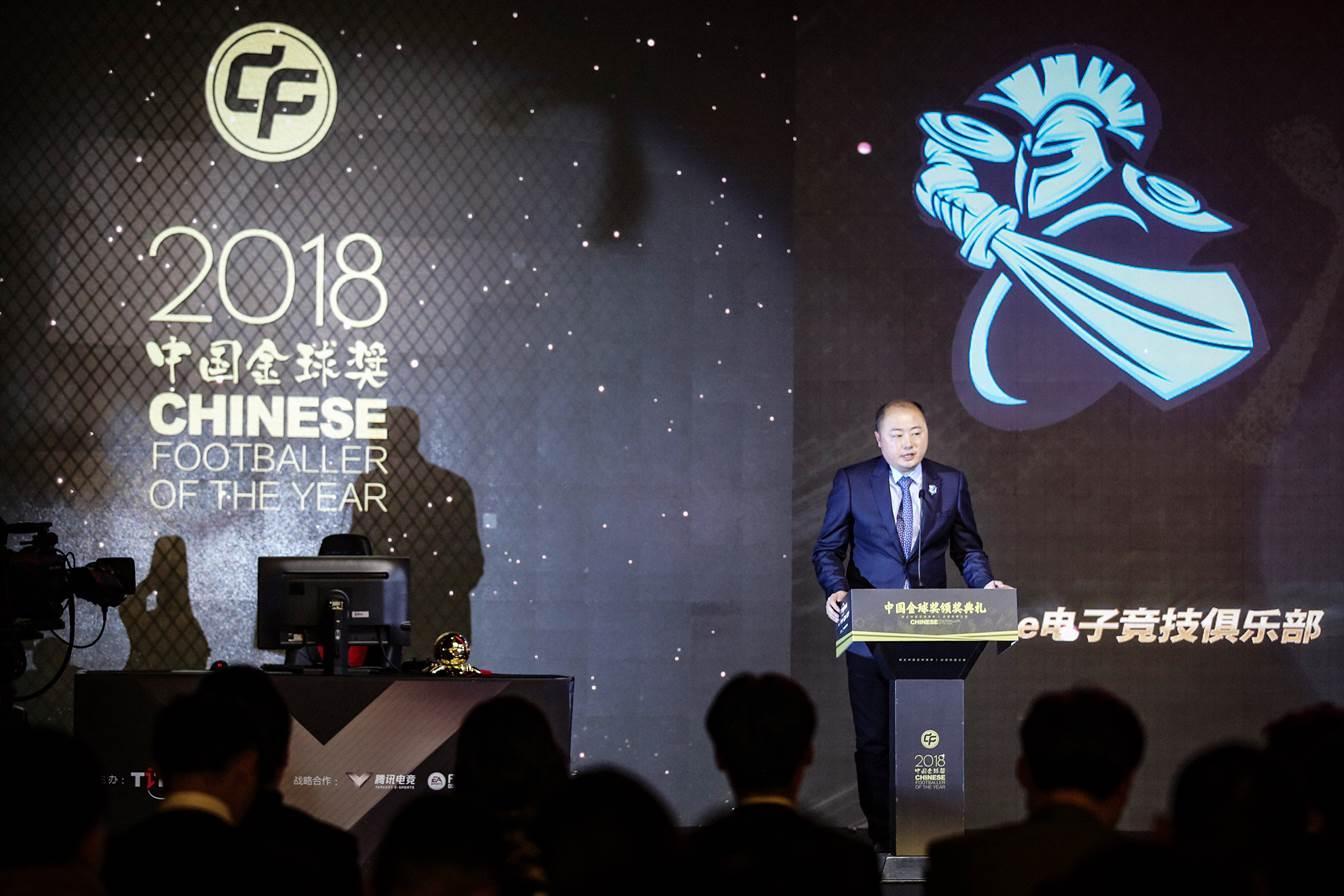 2018年中国金球奖揭晓 Newbee荣膺最佳足球电竞俱乐部的