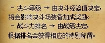 PK场第五赛季将结束 快速登临黄金1建议